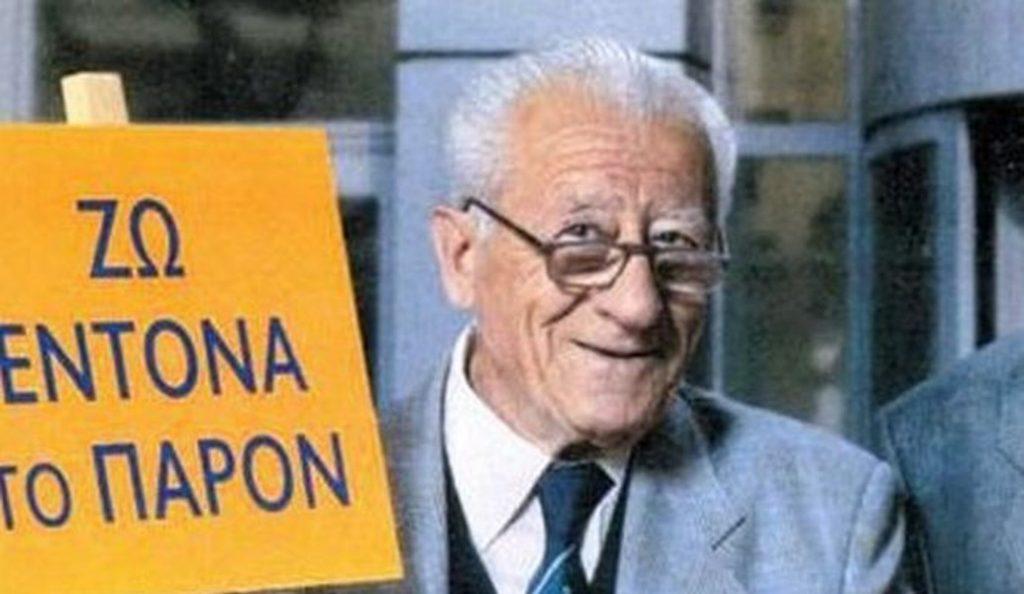 Βαγγέλης Κομματάς: Το απόγευμα η κηδεία του αγαπημένου ηθοποιού | Pagenews.gr