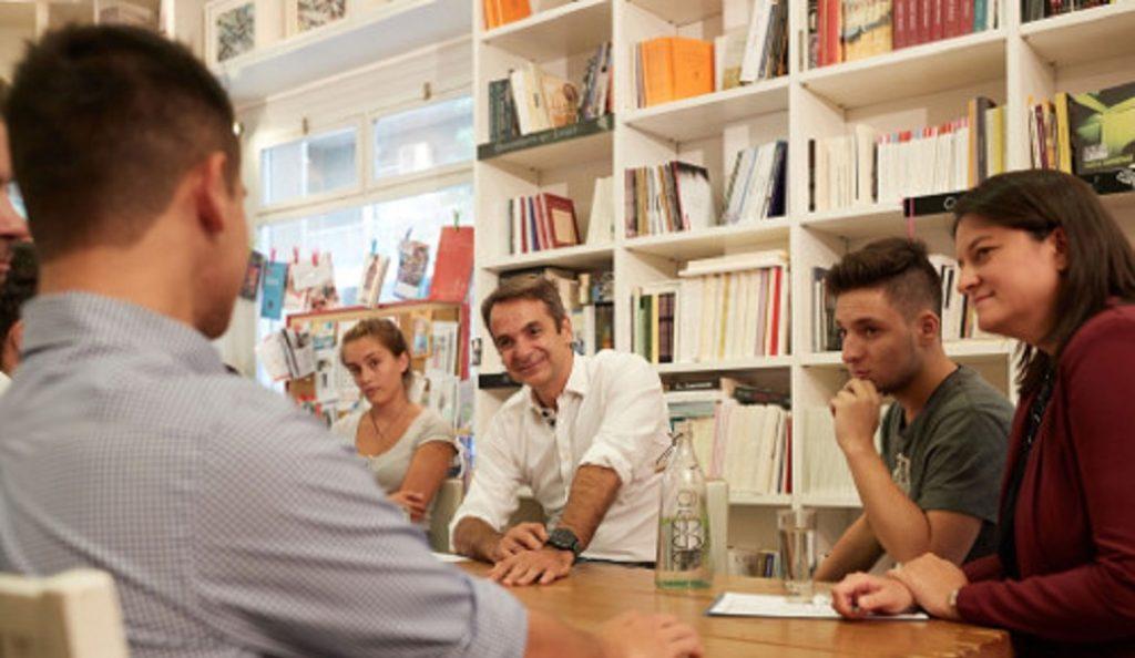 Κυριάκος Μητσοτάκης σε φοιτητές: Θα επιτρέψω τα ιδιωτικά Πανεπιστήμια | Pagenews.gr