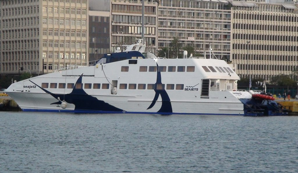 SeaJet 2: Τέσσερις οι τραυματίες απ' την πρόσκρουση στο λιμάνι της Σίφνου   Pagenews.gr