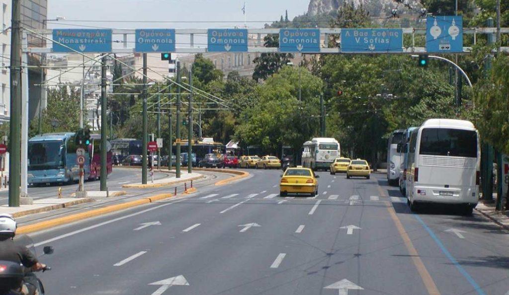 Λεωφόρος Αμαλίας: Κυκλοφοριακές ρυθμίσεις το Σάββατο | Pagenews.gr