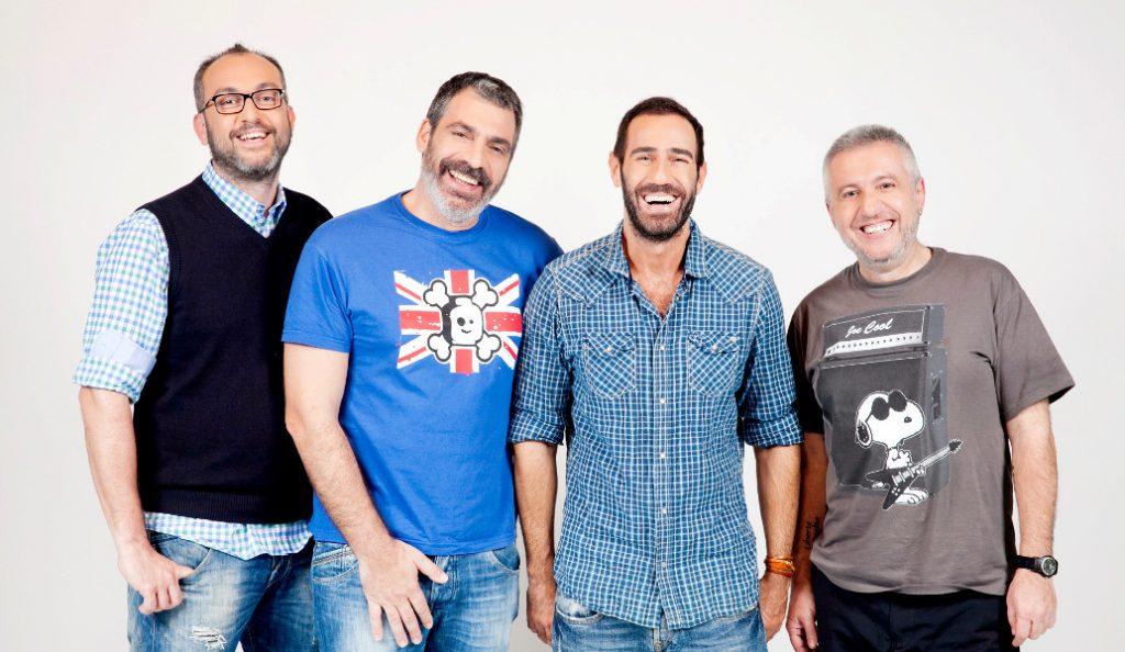 Ράδιο Αρβύλα: Τίτλοι τέλους για την εκπομπή του Κανάκη και της παρέας του | Pagenews.gr