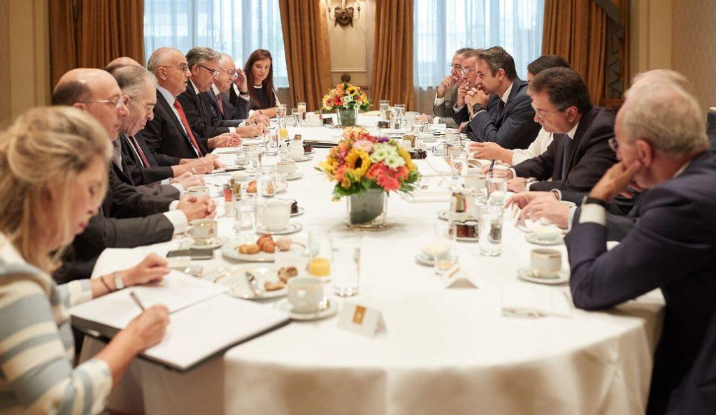 Κυριάκος Μητσοτάκης: Συνάντηση με μέλη της Ελληνικής Ένωσης Τραπεζών | Pagenews.gr