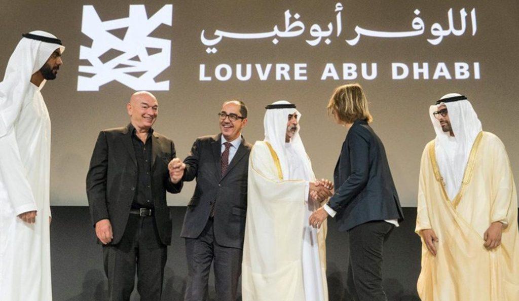Άμπου Ντάμπι: Ανοίγει τις πύλες του το Μουσείο του Λούβρου | Pagenews.gr