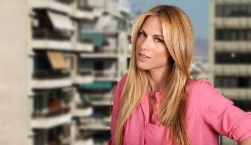 Ντορέττα Παπαδημητρίου: Η στενάχωρη ανάρτηση της παρουσιάστριας στο Instagram για τις δυσκολίες που περνά (pic) | Pagenews.gr