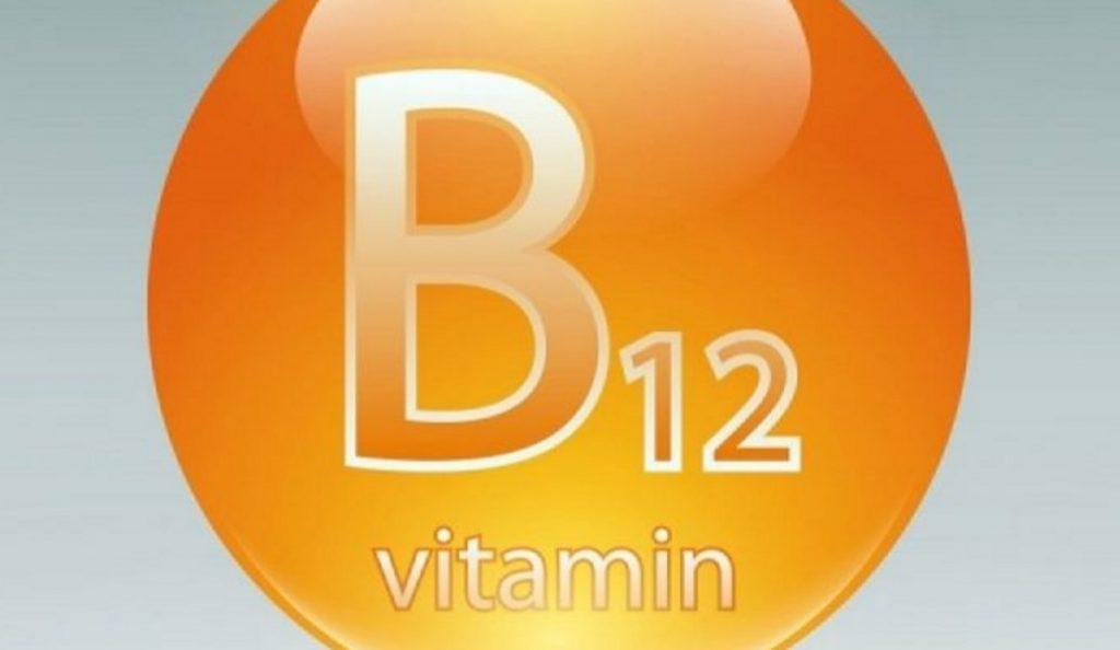Βιταμίνη Β12: Σε ποιες τροφές βρίσκεται; | Pagenews.gr