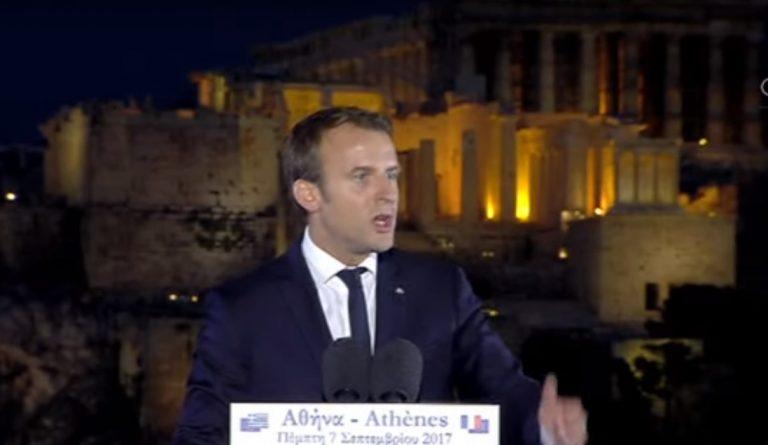Γαλλικός Τύπος: Θαυμασμός για την ομιλία του Εμανουέλ Μακρόν στην Αθήνα   Pagenews.gr