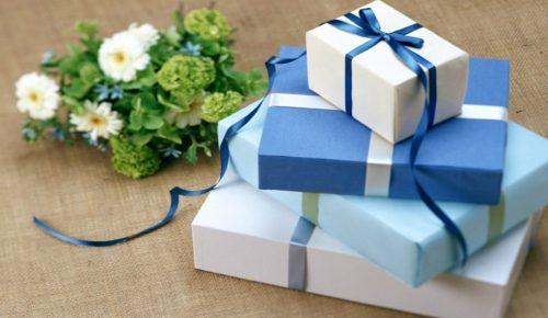 Ποιοι γιορτάζουν σήμερα: Εορτολόγιο 17 Νοεμβρίου | Pagenews.gr
