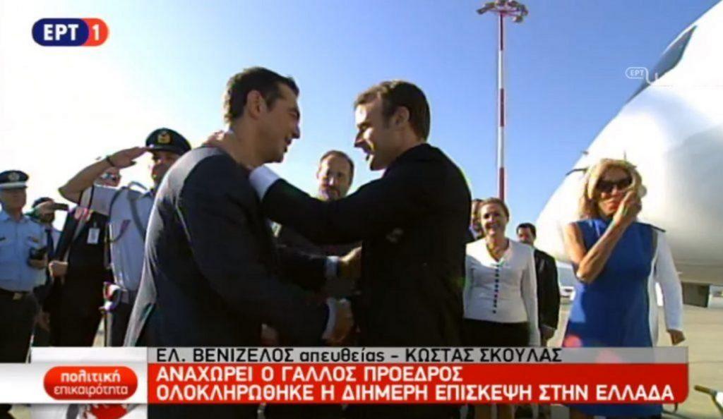 Αλέξης Τσίπρας σε Μπριζίτ Τρονιέ: Ελπίζω να έρθετε ξανά (vid) | Pagenews.gr