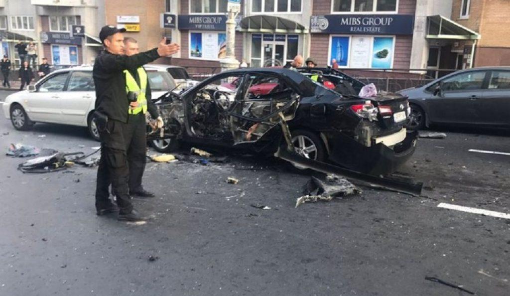 Κίεβο: Έκρηξη παγιδευμένου αυτοκινήτου – Ένας νεκρός, πολλοί τραυματίες | Pagenews.gr