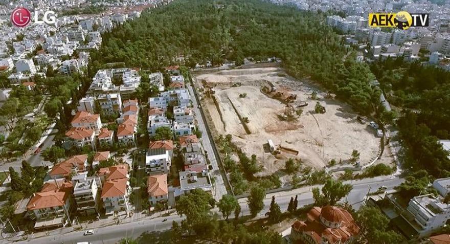Βίντεο από τα έργα του Σαββάτου στο μαγικό οικόπεδο της ΑΕΚ | Pagenews.gr