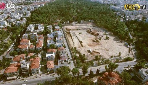 Τα έργα στην «Αγια-Σοφιά» από το drone της ΑΕΚ | Pagenews.gr