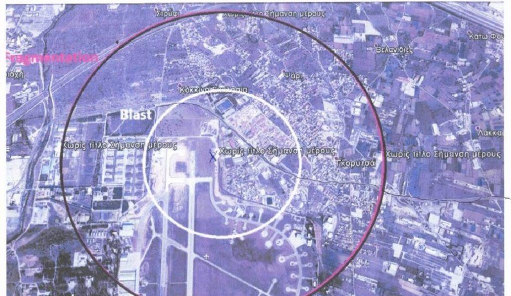 Ασπρόπυργος: Θα εξουδετερωθούν δύο βόμβες την Κυριακή – Εκκενώνονται περιοχές | Pagenews.gr