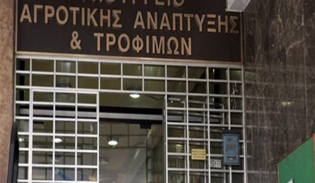 Υπουργείο Αγροτικής Ανάπτυξης: Δεν κυκλοφορεί κανένα κτηνιατρικό σκεύασμα με την ουσία fipronil | Pagenews.gr