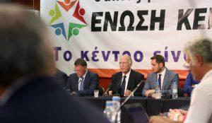 Ένωση Κεντρώων: Η διαδικασία με τις γαλλικές φρεγάτες φαίνεται να οδηγείται σε φιάσκο | Pagenews.gr