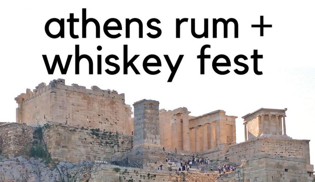 Athens Rum & Whiskey Festival 2017 στο Ζάππειο   Pagenews.gr
