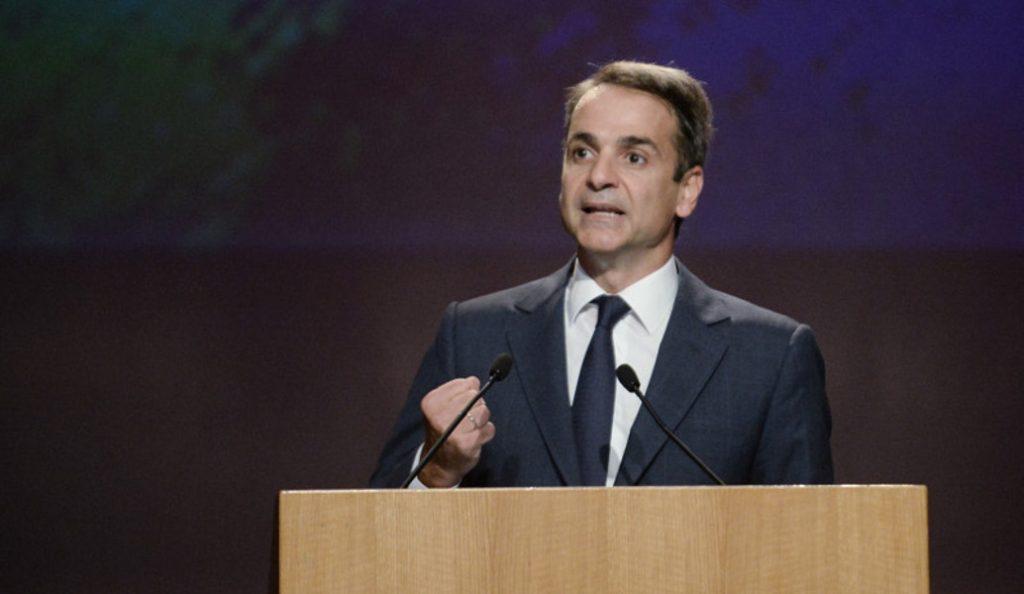 Κυριάκος Μητσοτάκης: Σειρά επαφών για τον πρόεδρο της ΝΔ στο Στρασβούργο | Pagenews.gr