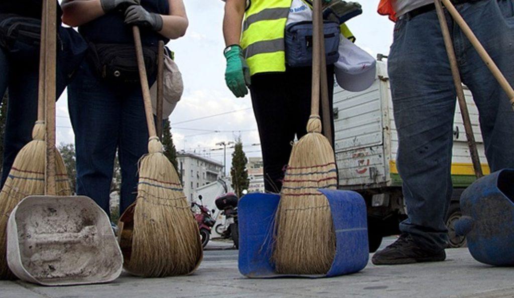 Στάση εργασίας για τους συμβασιούχους των δήμων την Τρίτη | Pagenews.gr