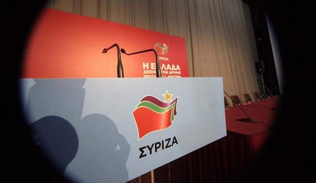 Πολυτεχνείο: Ακυρώνεται η κεντρική εκδήλωση της Νεολαίας ΣΥΡΙΖΑ | Pagenews.gr