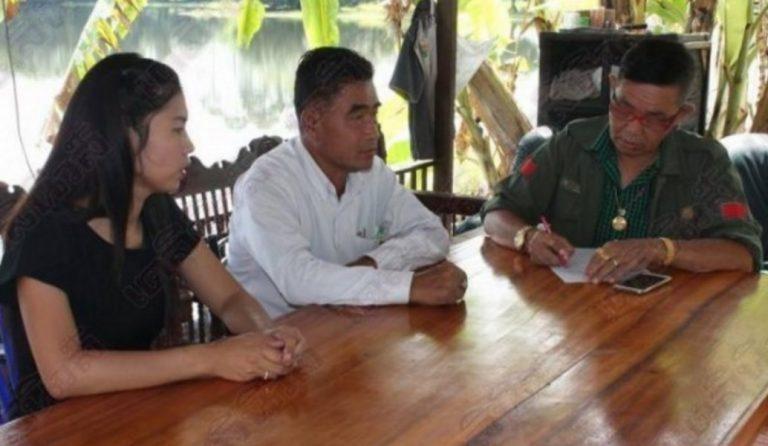 Ταϊλάνδη: Ο άντρας που παντρεύτηκε 120 γυναίκες! | Pagenews.gr