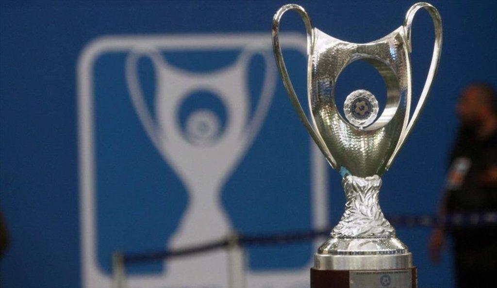 Μεγάλη έκπληξη στο Κύπελλο Ελλάδος! | Pagenews.gr