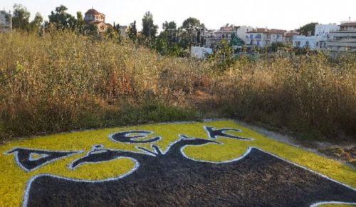 ΑΕΚ: Η εξέλιξη των έργων στην «Αγιά Σοφιά» | Pagenews.gr