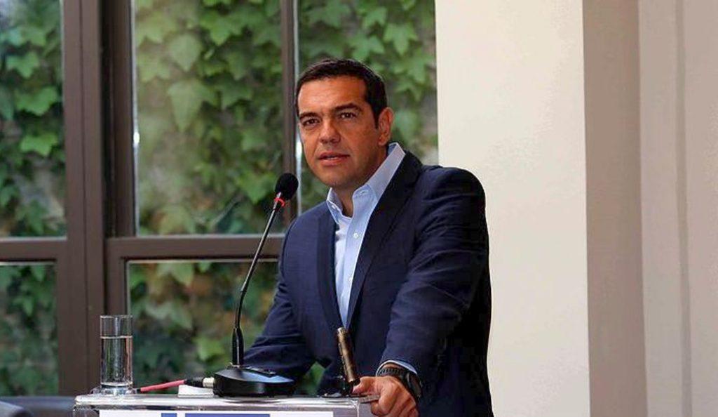Αλέξης Τσίπρας: Στη Ρώμη για τη Σύνοδο του Νότου | Pagenews.gr