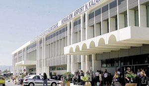 Κρήτη: 23 συλλήψεις αλλοδαπών – Θα ταξίδευαν με πλαστά έγγραφα | Pagenews.gr