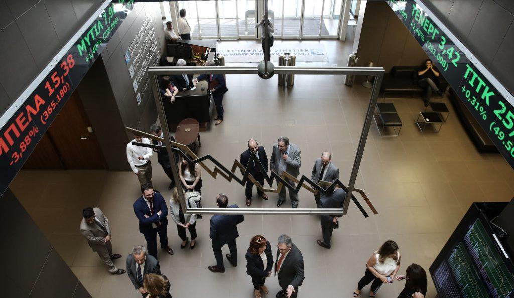 Χρηματιστήριο Αθηνών: Πτωτικές τάσεις στην τελευταία συνεδρίαση της εβδομάδας | Pagenews.gr