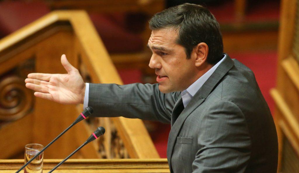 Αλέξης Τσίπρας σε ΝΔ: Η στάση σας μοιάζει με παρέμβαση στη δικαστική κρίση   Pagenews.gr