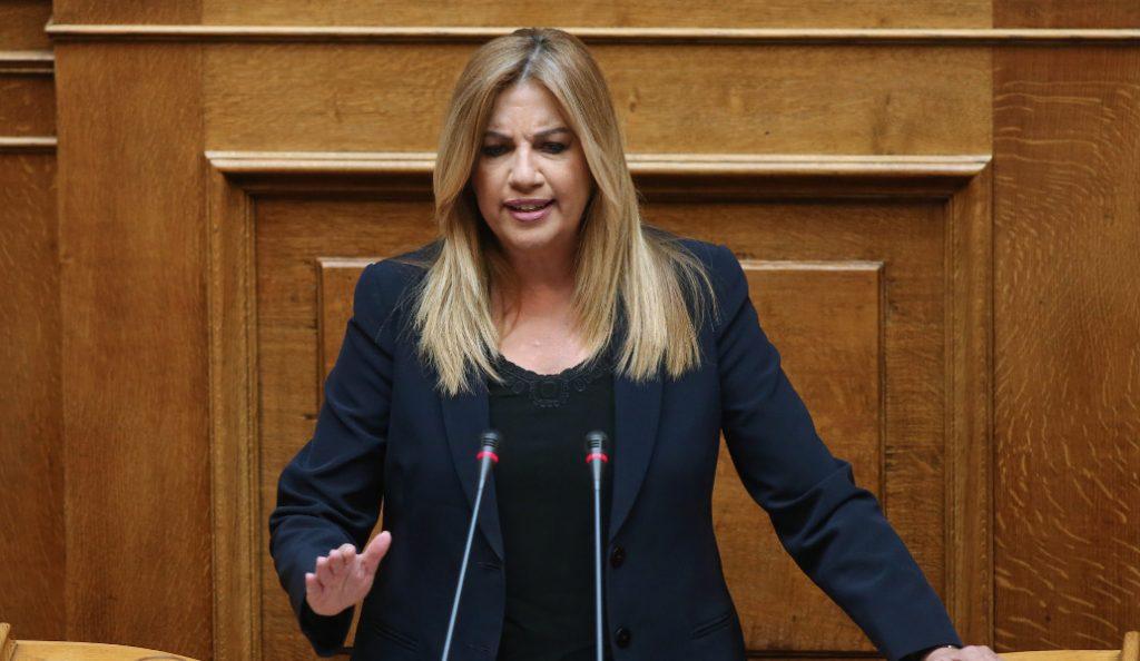 Φώφη Γεννηματά: Είναι αργά για δάκρυα, Αλέξη. Αυτός είναι ο τελευταίος σας προϋπολογισμός | Pagenews.gr