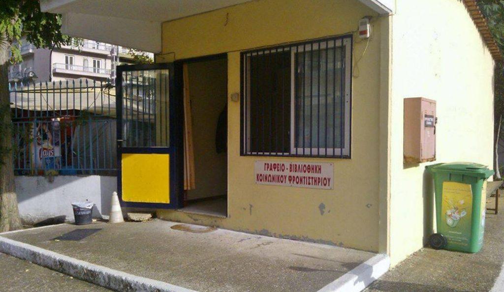 Κοινωνικό Φροντιστήριο Πύργου: Ξεκινά τη λειτουργία του με 46 καθηγητές και 200 μαθητές | Pagenews.gr