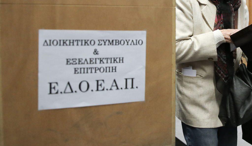ΕΔΟΕΑΠ: Υπουργείο Εργασίας και ΕΦΚΑ δημιουργούν συνεχώς εμπόδια στη λειτουργία του Οργανισμού | Pagenews.gr