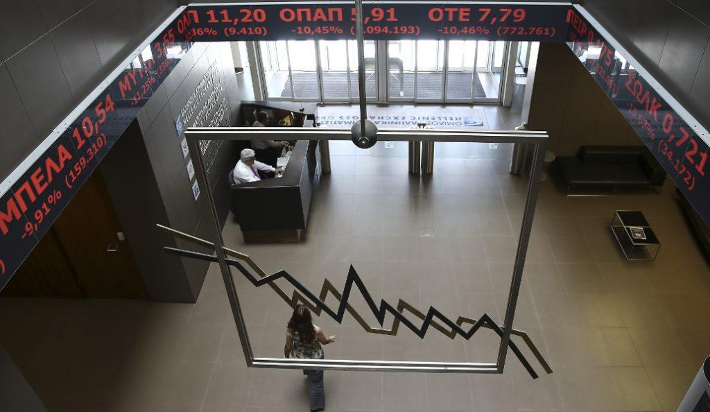 Χρηματιστήριο Αθηνών: Με απώλειες έκλεισε ο γενικός δείκτης τιμών   Pagenews.gr