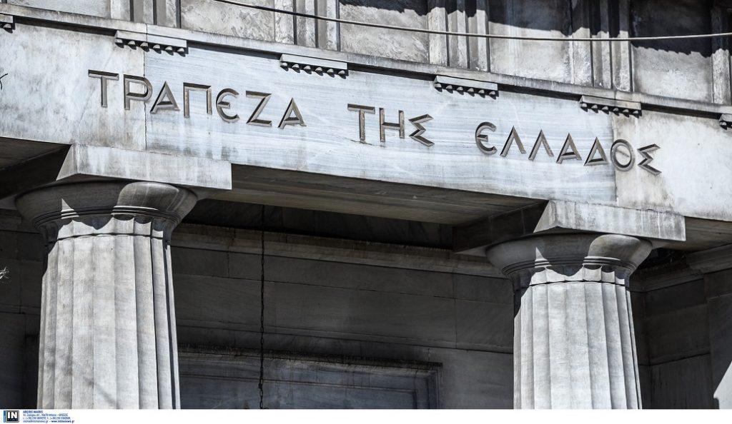 Anonymous Greece: Η ανακοίνωση της Τράπεζας της Ελλάδος για τις διαρροές | Pagenews.gr