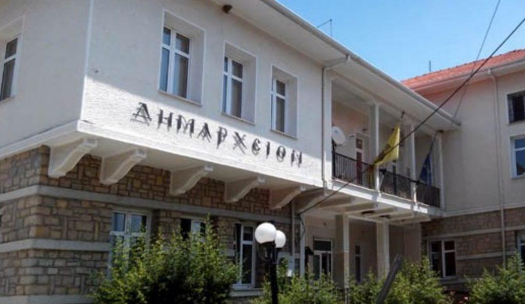 Δήμος Άργους – Ορεστικού: Προσλήψεις 14 ατόμων | Pagenews.gr