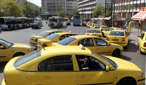 Απεργία: Χωρίς ταξί σήμερα η Αθήνα | Pagenews.gr