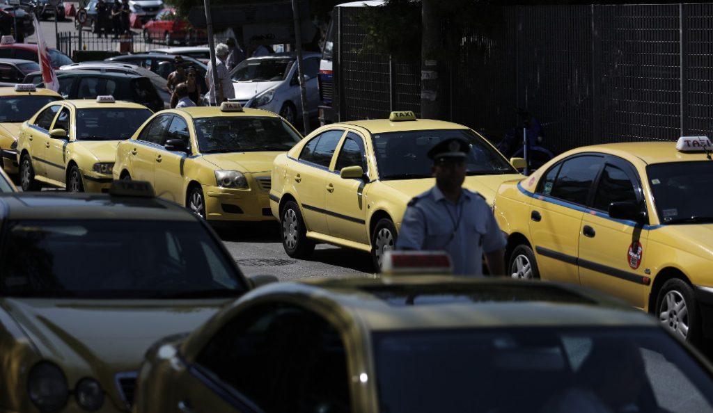 Ταξί: Όλο το νομοσχέδιο για τις εφαρμογές μίσθωσης ταξί (pdf) | Pagenews.gr