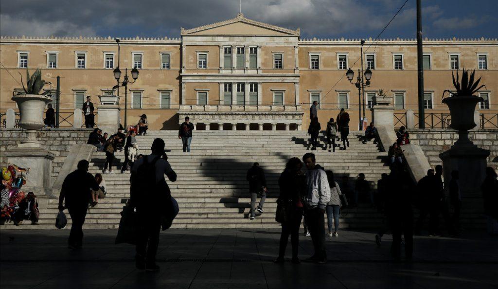 Παγκόσμιος Δείκτης Οικονομικής Ελευθερίας: Στην 116η θέση η Ελλάδα, ανάμεσα σε 159 χώρες   Pagenews.gr