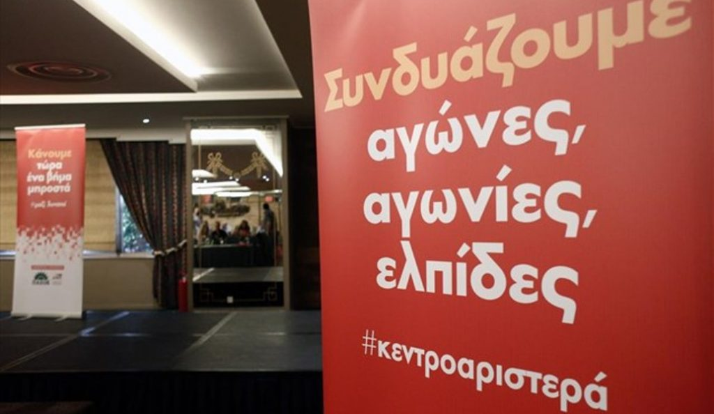 Κεντροαριστερά: Ενιαίο τμήμα για Μάνδρα και Ελευσίνα στον β' γύρο | Pagenews.gr