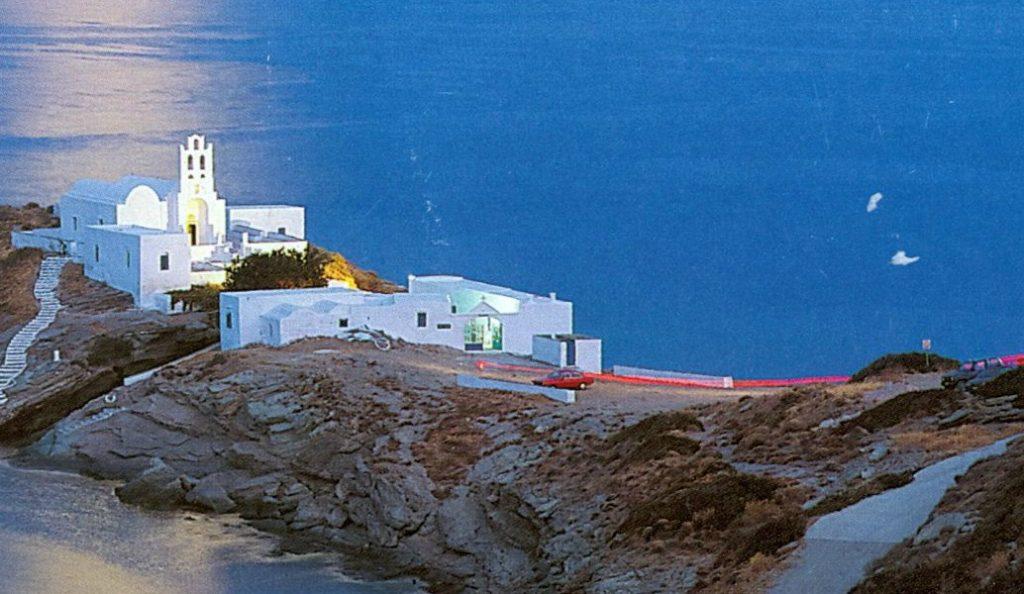 Travel & Leisure: Σίφνος, το νησί που είναι η νέα… Σαντορίνη (pics) | Pagenews.gr