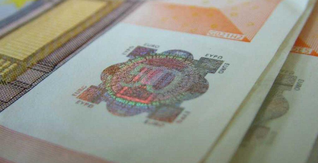 ΥΠΟΙΚ: Στα 3.756 εκατ. ευρώ το πρωτογενές πλεόνασμα οκταμήνου | Pagenews.gr