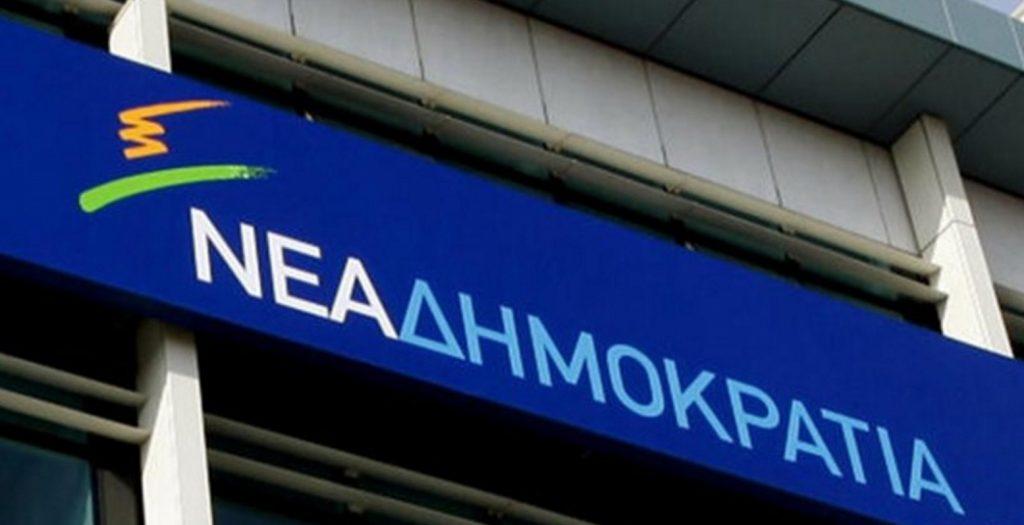 Συνάντηση με την ηγεσία του Αρείου Πάγου είχαν οι τομεάρχες Δικαιοσύνης της ΝΔ | Pagenews.gr