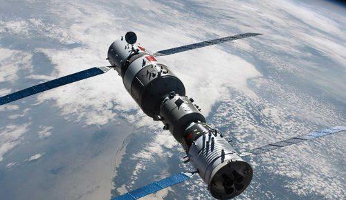 Το αμερικανικό διαστημικό τηλεσκόπιο TESS βρήκε τον πρώτο του εξωπλανήτη | Pagenews.gr