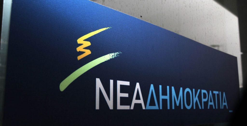 ΝΔ: Καταλογίζει στην κυβέρνηση την «αποκατάσταση» Αντωνοπούλου και Ζουράρι | Pagenews.gr