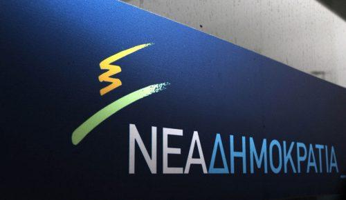 ΝΔ: Εκτός τόπου και χρόνου η ομιλία του Τσίπρα στο Ευρωκοινοβούλιο | Pagenews.gr