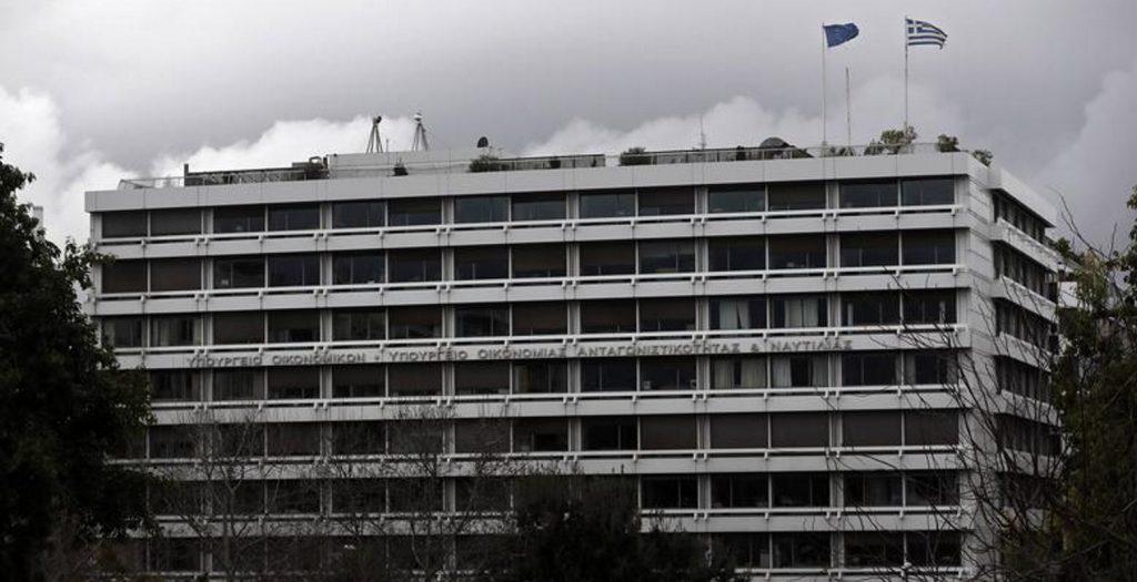 ΥΠΟΙΚ: Οργανωμένη προσπάθεια διαστρέβλωσης της δημοσιονομικής εικόνας | Pagenews.gr