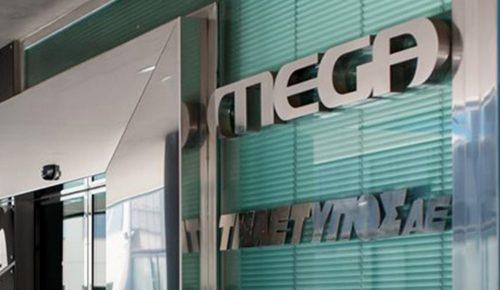 Εξελίξεις: Οι μέτοχοι του Mega δεν θα διεκδικήσουν τηλεοπτική άδεια   Pagenews.gr