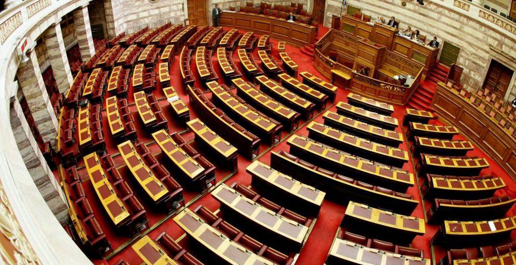 ΝΔ: Να  ρθουν  στην Επιτροπή Θεσμών ο κ. Παππάς και οι πλειοδότες για τις άδειες | Pagenews.gr