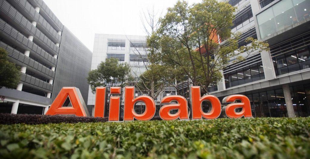 Alibaba: Έγινε η μεγαλύτερη εταιρία ηλεκτρονικού εμπορίου στον κόσμο | Pagenews.gr