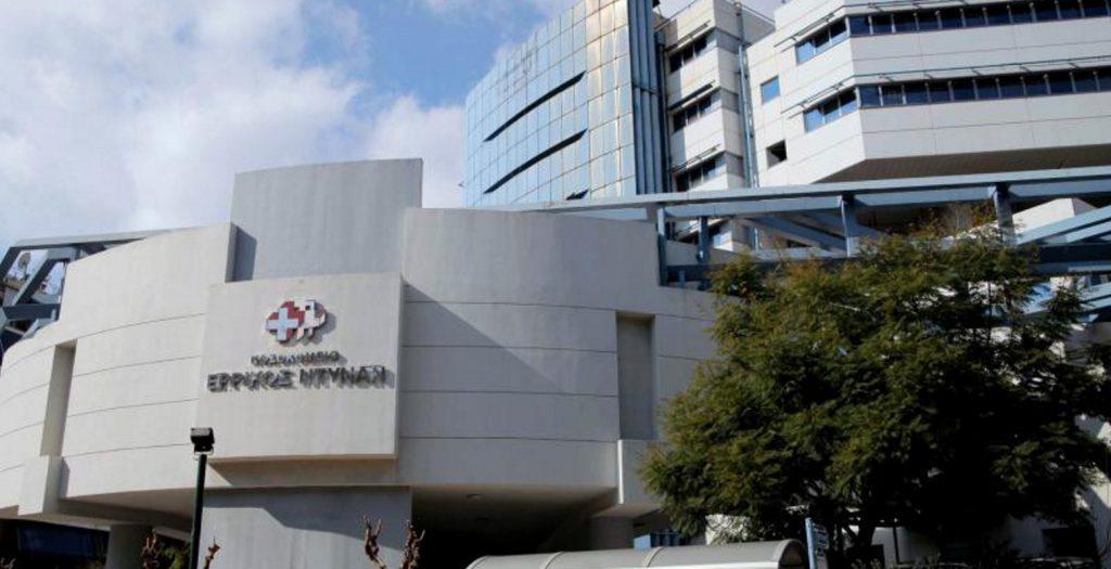 H ανακοίνωση των εργαζομένων του Ερρίκος Ντυνάν για τη μεταβίβαση του νοσοκομείου.   Pagenews.gr